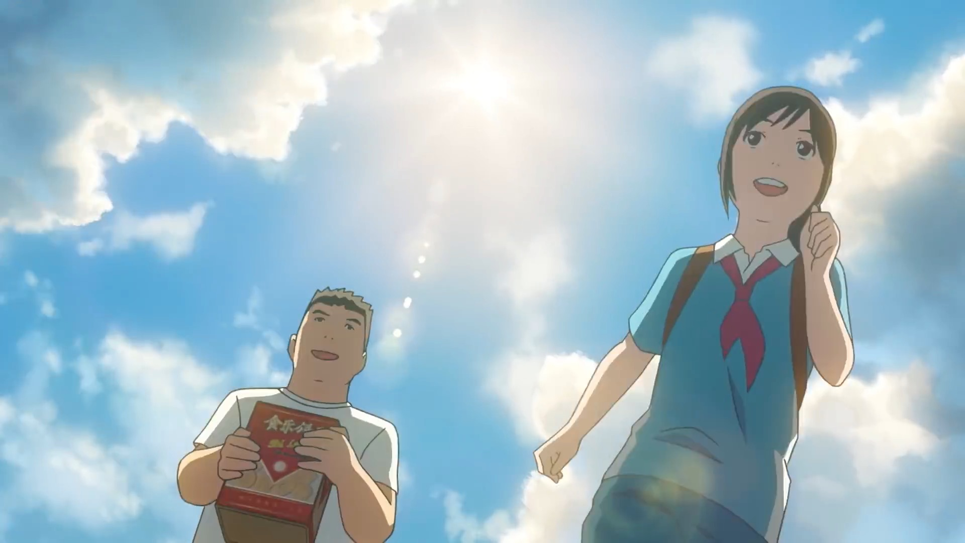 Flavors Of Youth Heading To Netflix The Nerdy