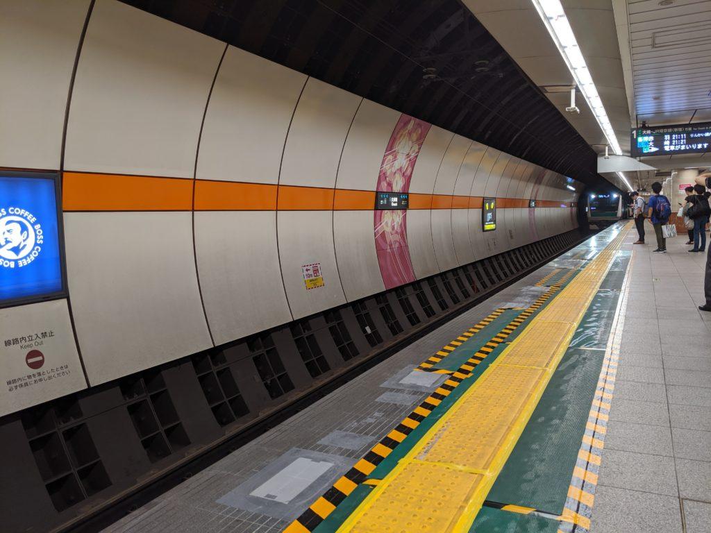 Japan rail system